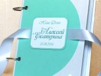 Книга пожеланий KP-07
