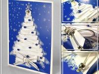 Новогодняя открытка № 068