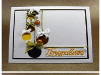Новогодняя открытка № 08