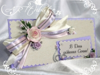 Подарочный конверт К-02