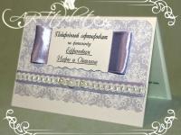 Подарочный сертификат № 02