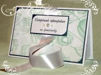 Подарочный сертификат № 04
