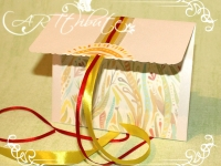 Упаковка для подарочного сертификата