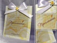 Свадебное приглашение № 086