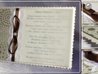 Свадебное приглашение № 087