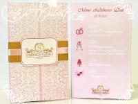 Свадебное приглашение №131
