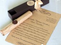 Свадебное приглашение №135