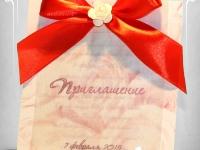 Свадебное приглашение № 124
