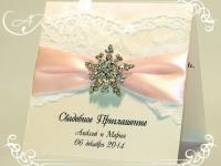 Свадебное приглашение № 125