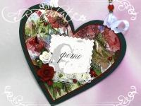 Открытка С любовью № 106