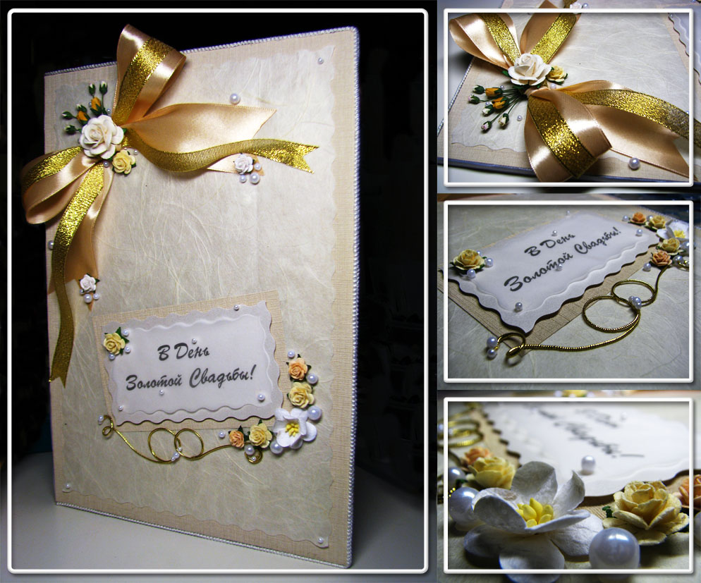 Подарки свадьба открытки 1695