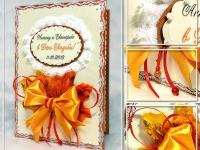 Свадебная открытка № 100