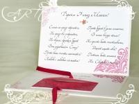 Свадебная открытка № 134-01