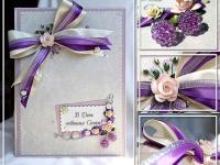 Свадебная открытка № 091