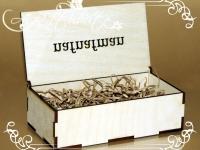 Коробка деревянная для мужской бабочки № 03